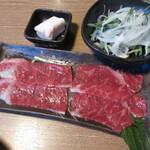 網焼レストラン 見蘭 - 見蘭牛10秒ロース 1760円 (2020.7)