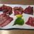 網焼レストラン 見蘭 - 料理写真:見蘭牛特選5点盛り 4400円 (2020.7)