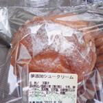 グーチョキパン屋さん - シュークリーム130円