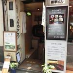 銀亭Cafe&Bar - 外観
