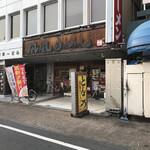 風風ラーメン - 外観写真: