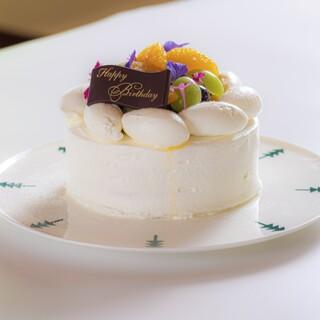 特別な日を祝うケーキオプションも