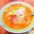 ラーメンさんぱち - 料理写真:逆さんぱちデー 味噌ラーメン 850円→450円(税込)【2020年8月】