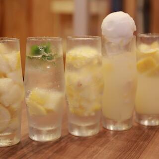 皮まで食べれるレモンでつくる10種類の生レモンサワー