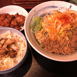 むげん - 冷やし坦々麺+塩チャーシュー丼のセット