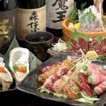 玉金 たまきん - 新鮮食材!飲み物も豊富に取り揃えています。