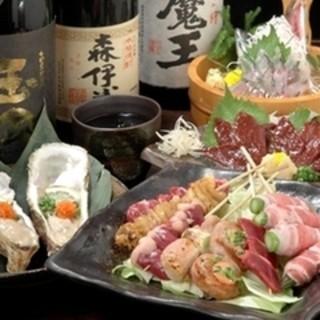 お料理と飲み放題が一緒になった、リーズナブルなコースメニューをご用意しております♪