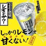 博多もつ鍋 居酒屋 八兵衛 - 超炭酸!!こだわり酒場のレモンサワー