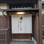 Aji Fukushima -