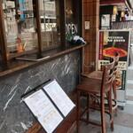 ピッツェリア サン グスト - テイクアウトの注文窓口。