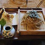 134266089 - 天ざる蕎麦(1,480円)
