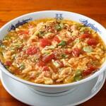 中華麺キッチン まくり - 完熟トマたま