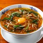 中華麺キッチン まくり - ニラカラ麺
