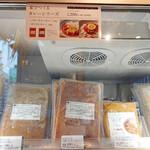 スープストックトーキョー - ここでしか買えない「家でつくるシリーズ」