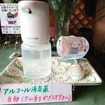 河内乙女の心くすぐるイタリアン フィアスケッタ - 料理写真: