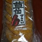 池澤商店 - 料理写真: