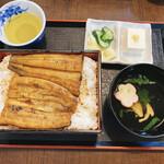 橋本食堂 - 鰻重特上 3,300円