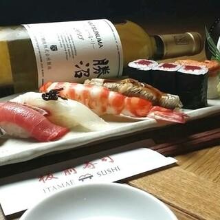 寿司×山梨県産ワインで新しい発見を!県産ワインが70種類