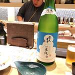 鮨 航 - 優しい大将様と日本酒^^