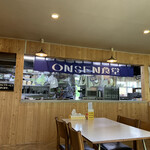 ONSEN食堂 -