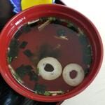 なぎさ食堂 - 松茸のお吸い物w