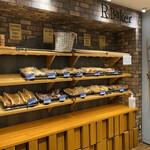 アール・ベイカー - 他のパンも美味しそー