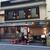 新宿うな鐵 - 外観写真: