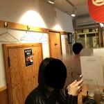 油そば専門店 GACHI - 内観