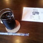 ジャズ喫茶ちぐさ - 【H24.6.14】アイスコーヒー500円。