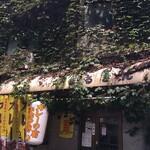 まるきん - 蔓性植物にからまれたジブリっぽい世界観