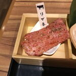 焼肉カーニバル - リブ巻き2020
