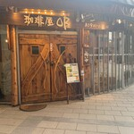 珈琲屋OB -