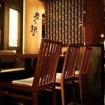 鳥ばか一代 - 内観写真:2階オープンテーブル