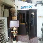 デザート - DESERT(入口)