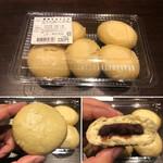夢咲茶屋 - 料理写真:夢咲まんじゅう 5個 330円