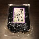 銀たちの郷 - 国東ひじきご飯の素 390円