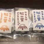 松山堂 - 料理写真:饅頭3種類購入