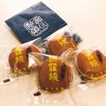和菓子 黒川製菓 - 料理写真: