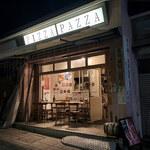 小麦がうまいピザの店 PIZZA PAZZA -