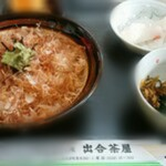 出合茶屋 - 料理写真:わさび丼