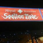 え 町田なのに ネパール餃子酒場 そるてぃ -