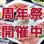 肉のひぐち直営焼肉 安福 - その他写真: