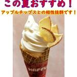 フードコート 門 - 初恋ソフト350円
