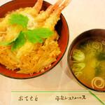 フードコート 門 - 海老天玉子丼750円