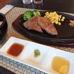 和 - 高千穂牛ロースステーキランチ2600円