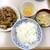 牛丼専門サンボ - 牛皿(750円)、みそ汁(60円)、玉子(60円)