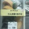 道の駅 パーク七里御浜 - 料理写真: