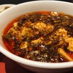 134339292 - 四川飯店伝統の麻婆豆腐