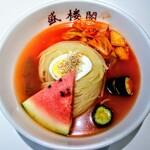 134341696 - 冷麺