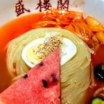 134341722 - 冷麺アップ
